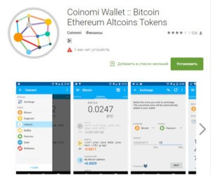 Android wallet Reddcoin